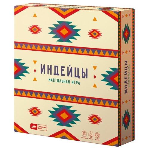 Настольная игра Cosmodrome Games Индейцы cosmodrome games настольная игра индейцы