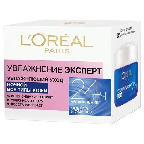 LOreal Paris Увлажнение эксперт ночной крем для лица для всех типов кожи 50 млУвлажнение и питание<br>