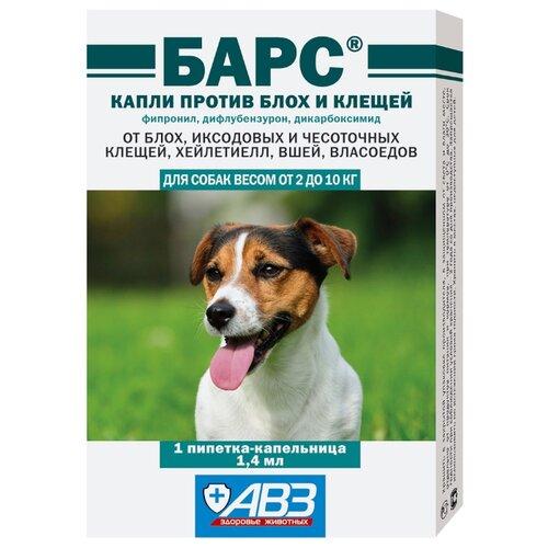 Барс (АВЗ) капли от блох и клещей инсектоакарицидные для собак и щенков от 2 до 10 кг капли для кошек авз барс форте инсектоакарицидные от внеш паразитов 3 пипетки