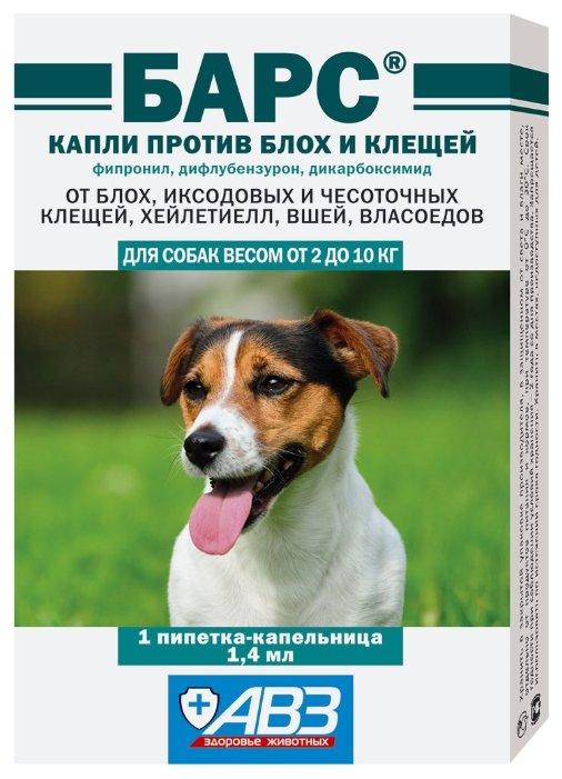 Барс (АВЗ) Капли против блох и клещей для собак весом 2–10 кг