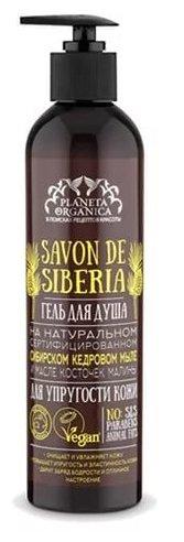 Гель для душа Planeta Organica Savon de Siberia