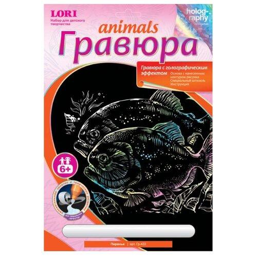 Купить Гравюра LORI Animals. Пираньи (Гр-422) цветная основа с голографическим эффектом, Гравюры