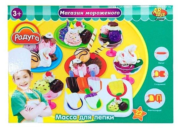 Масса для лепки ABtoys Радуга Магазин мороженого 22 предмета (028858)