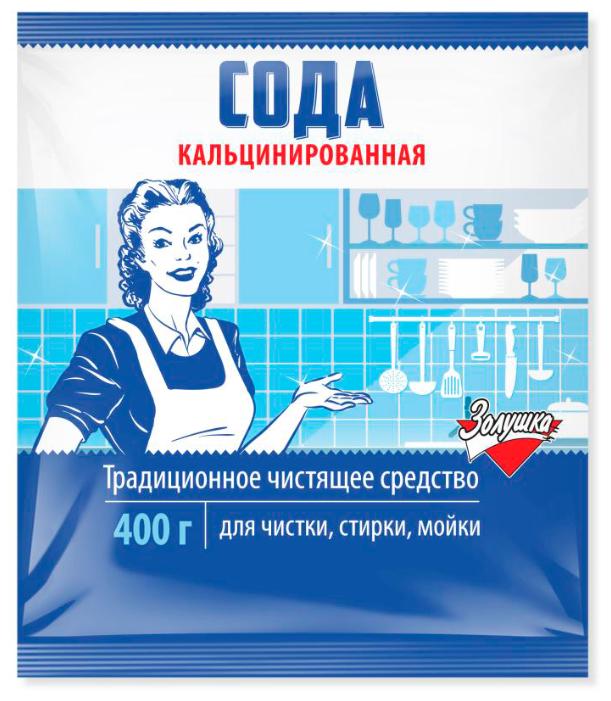 Золушка Сода кальцинированная, 400 гр Ч24-01