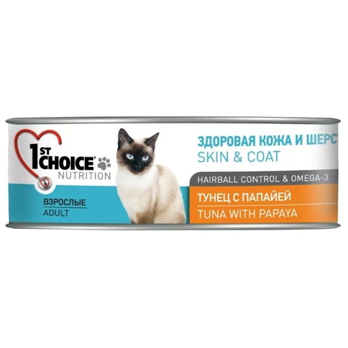 1st Choice (0.085 кг) 1 шт. HEALTHY SKIN and COAT Tuna with Papaya for ADULT CATS canned Корма для кошек