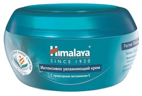 Himalaya Herbals Крем интенсивно увлажняющий для лица и тела 50 мл