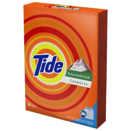 Стиральный порошок Tide Альпийская свежесть (ручная стирка) 0.4 кг картонная пачка капсулы альпийская свежесть tide