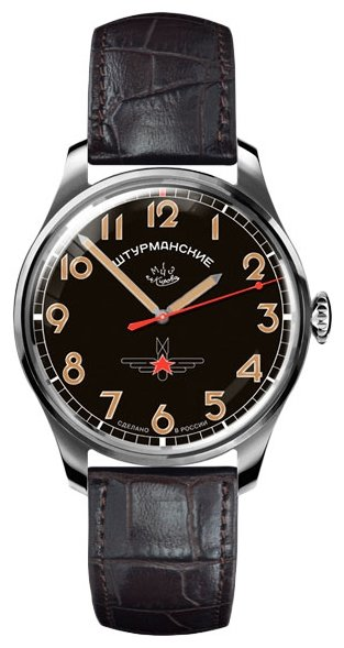 Наручные часы Штурманские 3717129 — купить по выгодной цене на Яндекс.Маркете