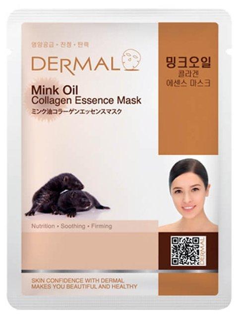 DERMAL тканевая маска с коллагеном и жиром норки