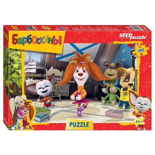 Купить Пазл Step puzzle Мельница Барбоскины (95019), элементов: 260 шт., Пазлы
