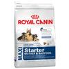 Корм для щенков Royal Canin 1 кг (для крупных пород)