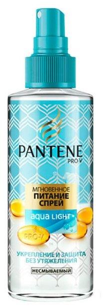 Pantene Aqua Light Спрей для волос