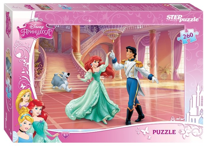 Пазл Step puzzle Disney Русалочка (95036), 260 дет.