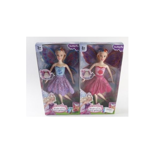 Кукла Shantou Gepai Fairy Princess 1532840