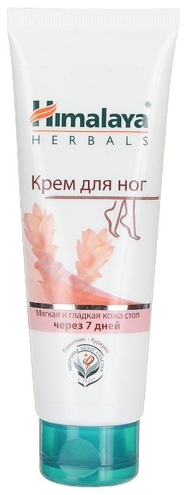 Himalaya Herbals Крем для ног Смягчающий 75 мл туба
