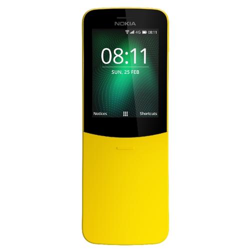 Купить Телефон Nokia 8110 4G желтый