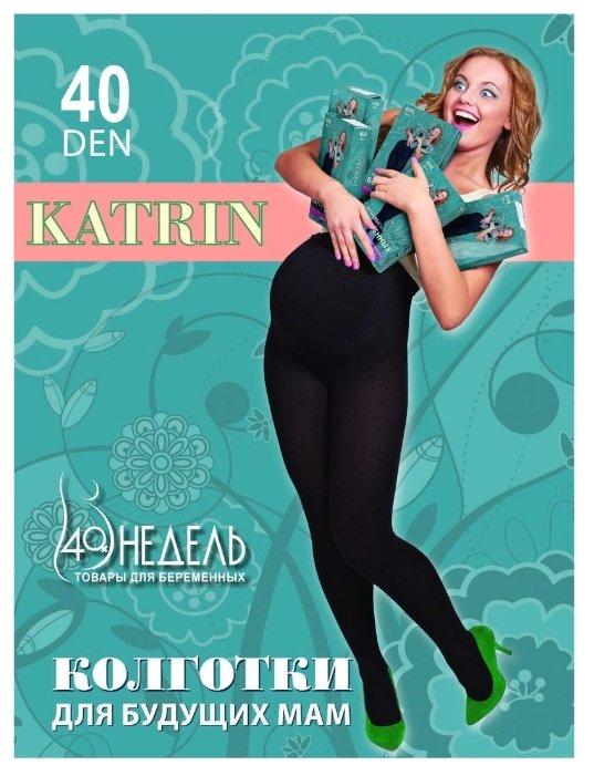 Колготки 40 Недель Katrin