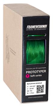 СБС пруток Filamentarno! 1.75 мм бутылочно-зеленый прозрачный