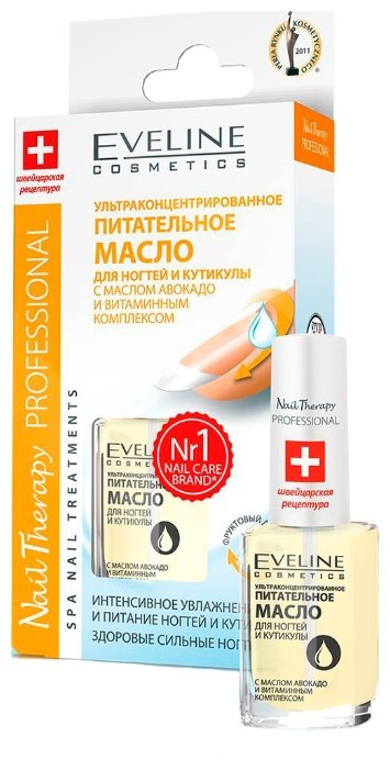 Масло Eveline Cosmetics Nail Therapy Professional Питательное 12 мл