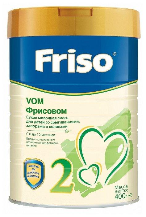 Смесь Friso VOM 2 (с 6 до 12 месяцев) 400 г