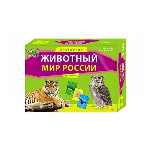 Купить Настольная игра Рыжий кот Животный мир России ИН-0071, Настольные игры