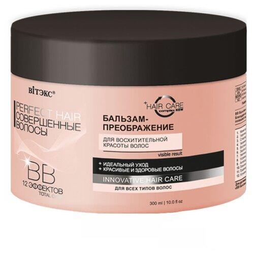 Купить Витэкс бальзам-преображение Perfect hair Для восхитительной красоты волос BB 12 эффектов, 300 мл