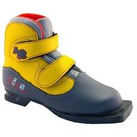Ботинки лыжные Marax Marax, детские 35