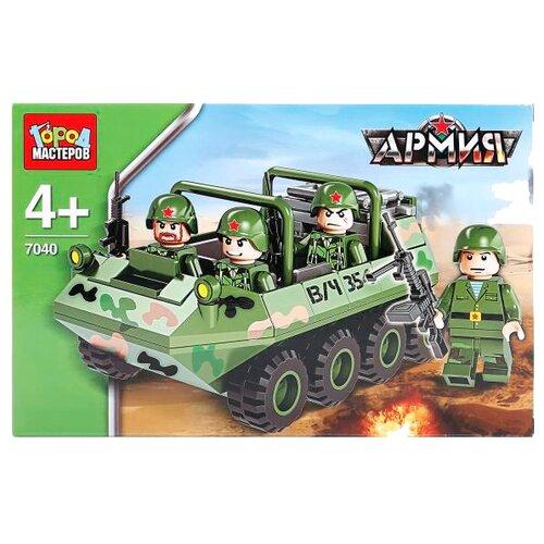 Конструктор ГОРОД МАСТЕРОВ Армия 7040 БТР