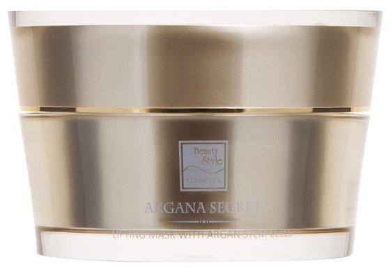 Beauty Style маска Argana Secret подтягивающая