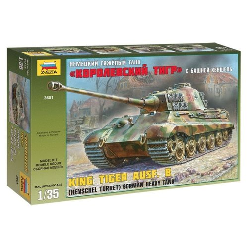 Сборная модель ZVEZDA Немецкий тяжелый танк Королевский тигр с башней Хеншель (3601) 1:35, Сборные модели  - купить со скидкой