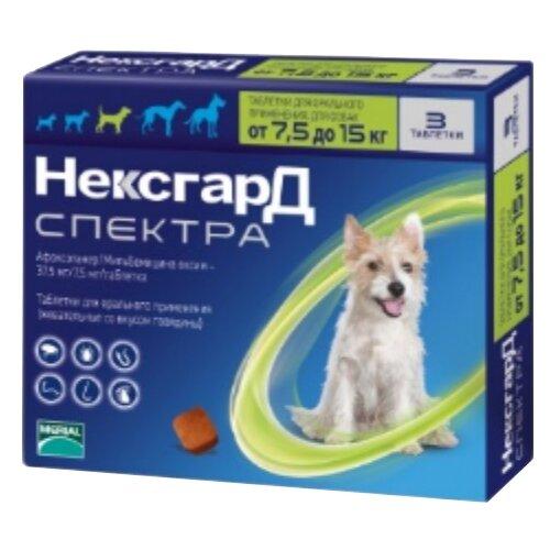 Нексгард Спектра M Таблетки от блох, клещей и гельминтов для собак от 7,5 до 15 кг