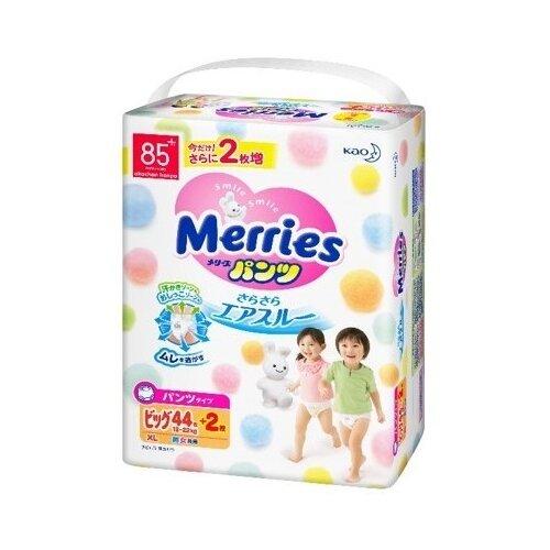 Купить Merries трусики XL (12-22 кг), 44 шт., Подгузники