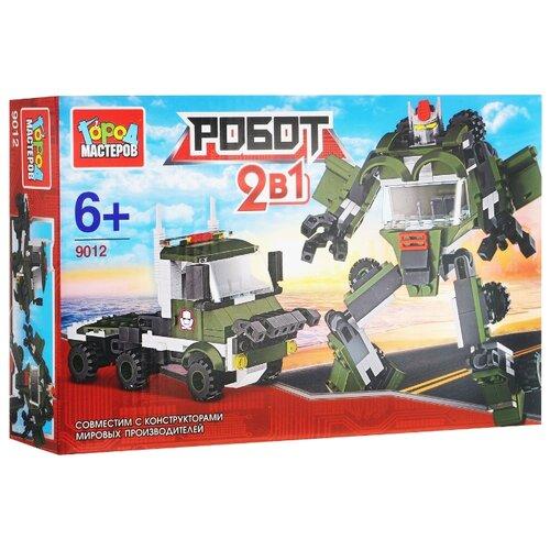 Купить Конструктор ГОРОД МАСТЕРОВ Робот 9012 2 в 1, Конструкторы