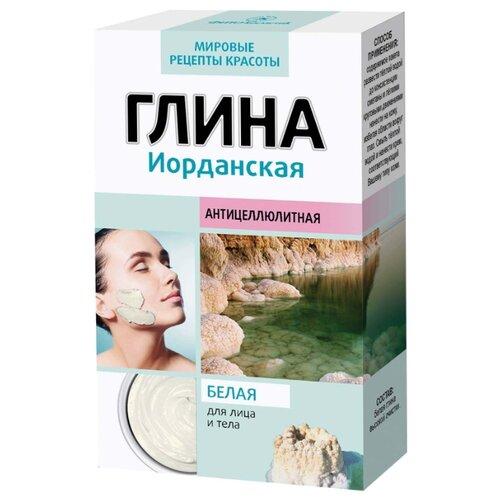 Fito косметик глина белая Иорданская, 100 г р косметик подольск