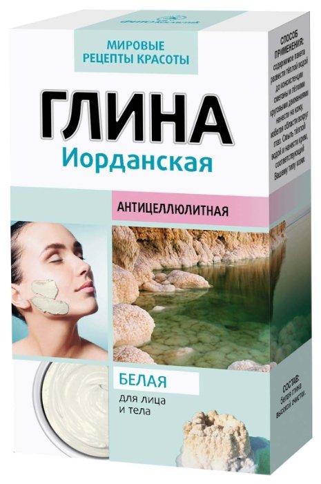Fito косметик глина белая Иорданская