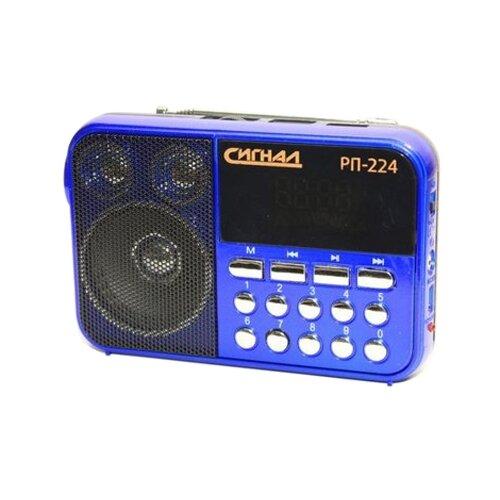 Фото - Радиоприемник СИГНАЛ ELECTRONICS РП-224 черный/синий радиоприемник сигнал electronics рп 227