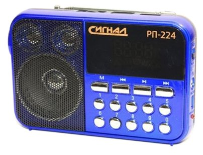 Радиоприемник СИГНАЛ ELECTRONICS РП-224