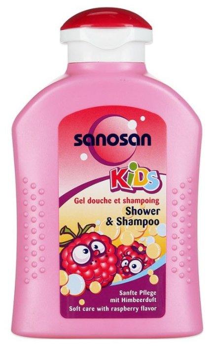 Sanosan Kids Гель для душа и шампунь с ароматом малины