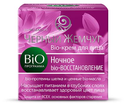 Черный жемчуг BiO-программа Ночной крем для лица