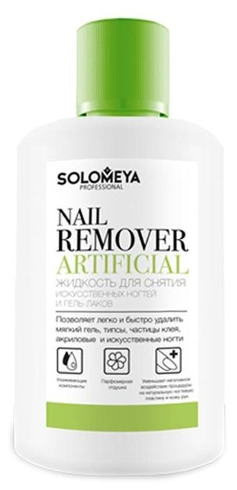 Средство для снятия гель-лака SOLOMEYA Nail Remover Artificial, 150 мл