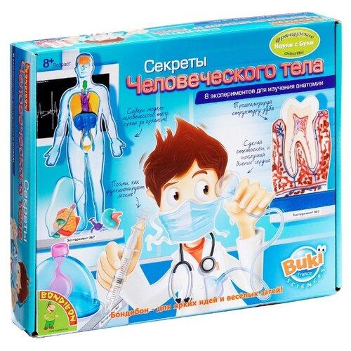 Набор BONDIBON Секреты человеческого тела (ВВ0927)Наборы для исследований<br>