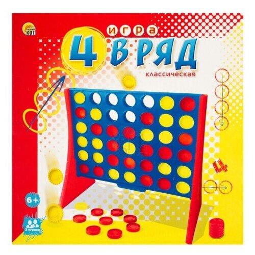 Настольная игра Рыжий кот Логическая игра 4 в ряд И-0648
