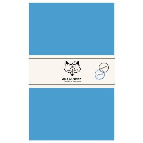Купить Скетчбук MAXGOODZ Classic переплет на нитке 21 х 13 см, 120 г/м², 32 л. голубой, Альбомы для рисования