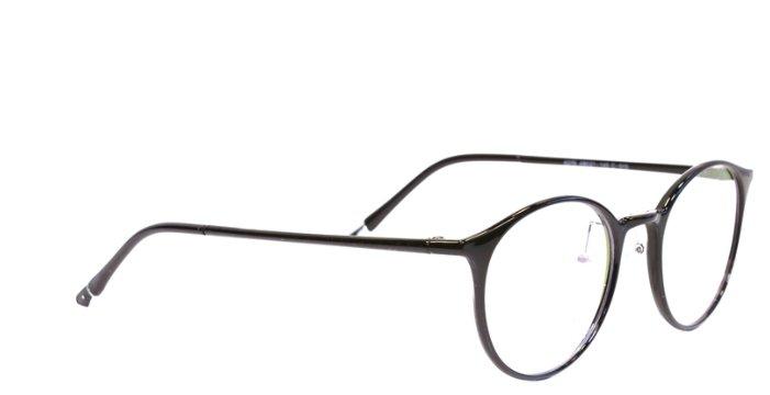 Очки корректирующие Nikitana 6276