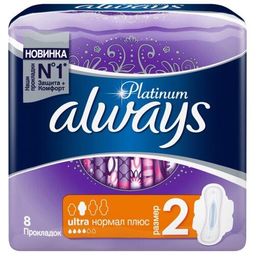Always прокладки Platinum Ultra Normal Plus 8 шт. декор tubadzin vampa platinum 29 8х59 8