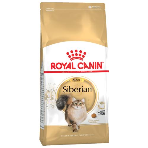 Сухой корм для кошек Royal Canin Сибирская, 2 кг