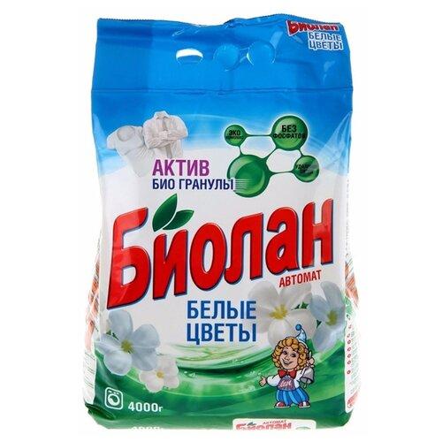 Стиральный порошок Биолан Белые цветы (автомат) пластиковый пакет 4 кг стиральный порошок умка детский мыльный пластиковый пакет 4 кг
