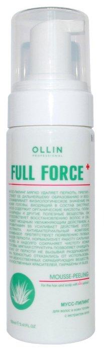 OLLIN Professional Full Force Мусс пилинг