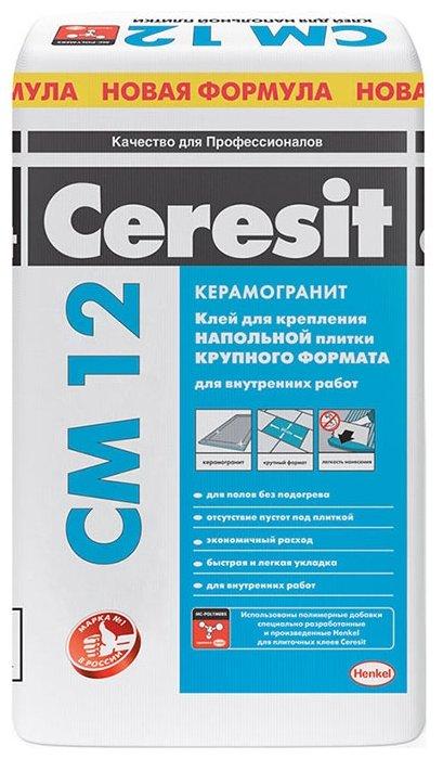 Клей Ceresit СМ 12 Керамогранит 25 кг
