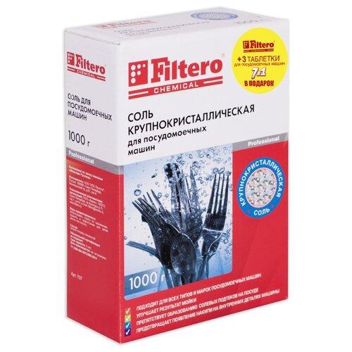 Filtero cоль крупнокристаллическая 1 кг